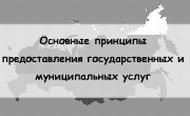 Последние новости телеканала к